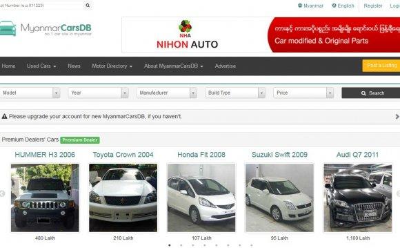 Myanmar cars db website screen