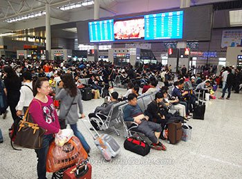Waiting Room of Hongqiao Railway Station